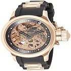 Invicta 1090 Men's Russian Diver Rose Gold-tone Stainless Steel Skeleton Watch