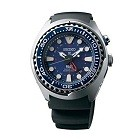 "Seiko SUN065P1 Prospex Kinetic GMT ""PADI"" Edition"
